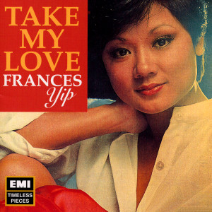 Take My Love 2003 葉麗儀