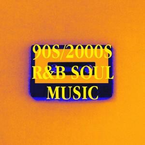 Album 90S/2000S R&b Soul Music from R&B Divas United