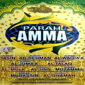 Parah Amma dari Sheikh Saad Al Ghamdi