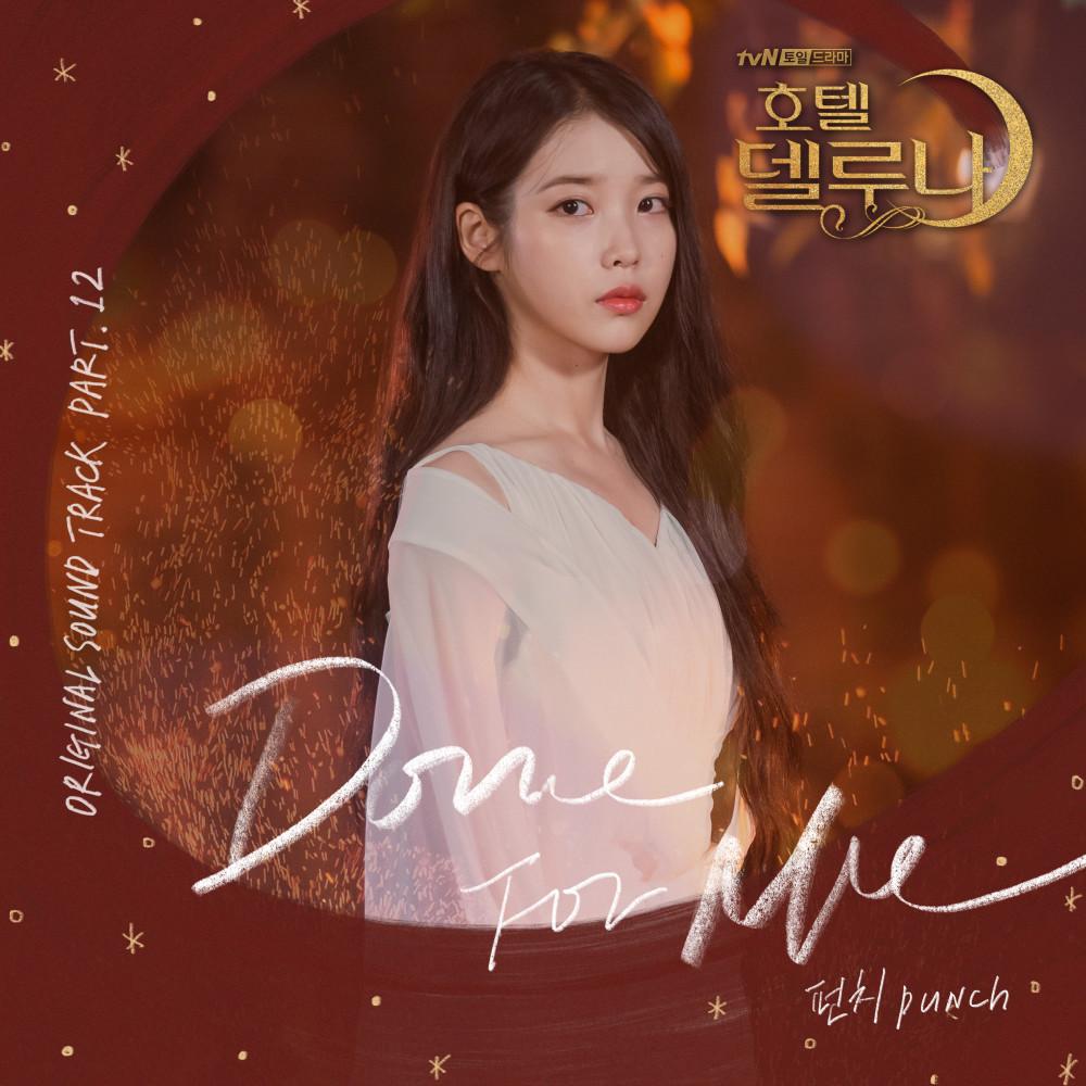 Hotel Del Luna OST Part.12