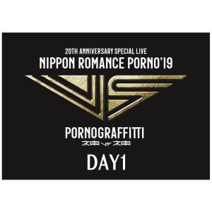 "Porno Graffitti的專輯""NIPPON Romance Porno '19-kami vs kami-"" Day1 Live"