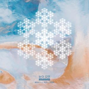 Basick的專輯When It Snows mmm (feat. Wheein)