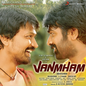 Album Vanmham (Original Motion Picture Soundtrack) from SS Thaman