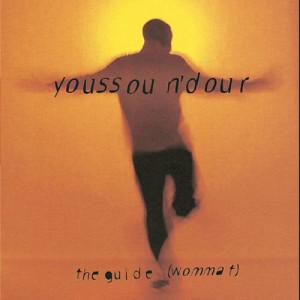 收聽Youssou N'Dour的7 Seconds歌詞歌曲