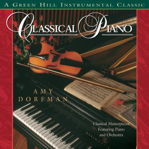 Amy Dorfman的專輯Classical Piano
