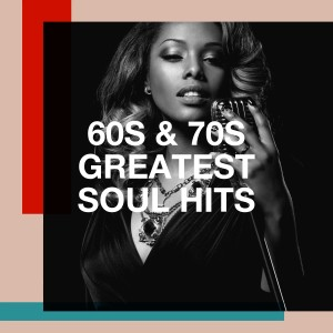 70s Love Songs的專輯60S & 70S Greatest Soul Hits