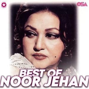 Noor Jehan的專輯Best of Noor Jehan