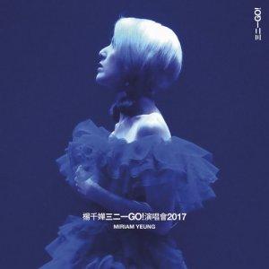 楊千嬅的專輯楊千嬅 三二一GO! 演唱會2017 (Live)