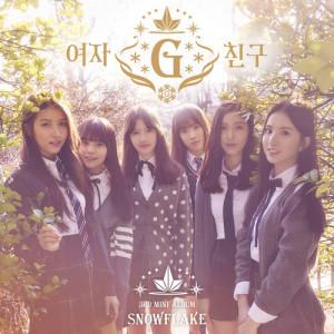 GFRIEND的專輯GFRIEND 3rd Mini Album 'SNOWFLAKE'