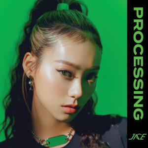Jace Chan的專輯Processing