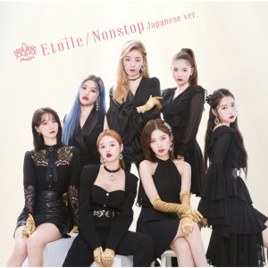 OH MY GIRL的專輯Etoile / Nonstop Japanese version Special Edition