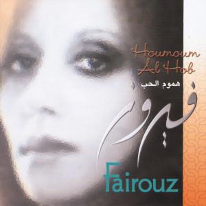 Houmoumn Al Hob 2015 Fairuz