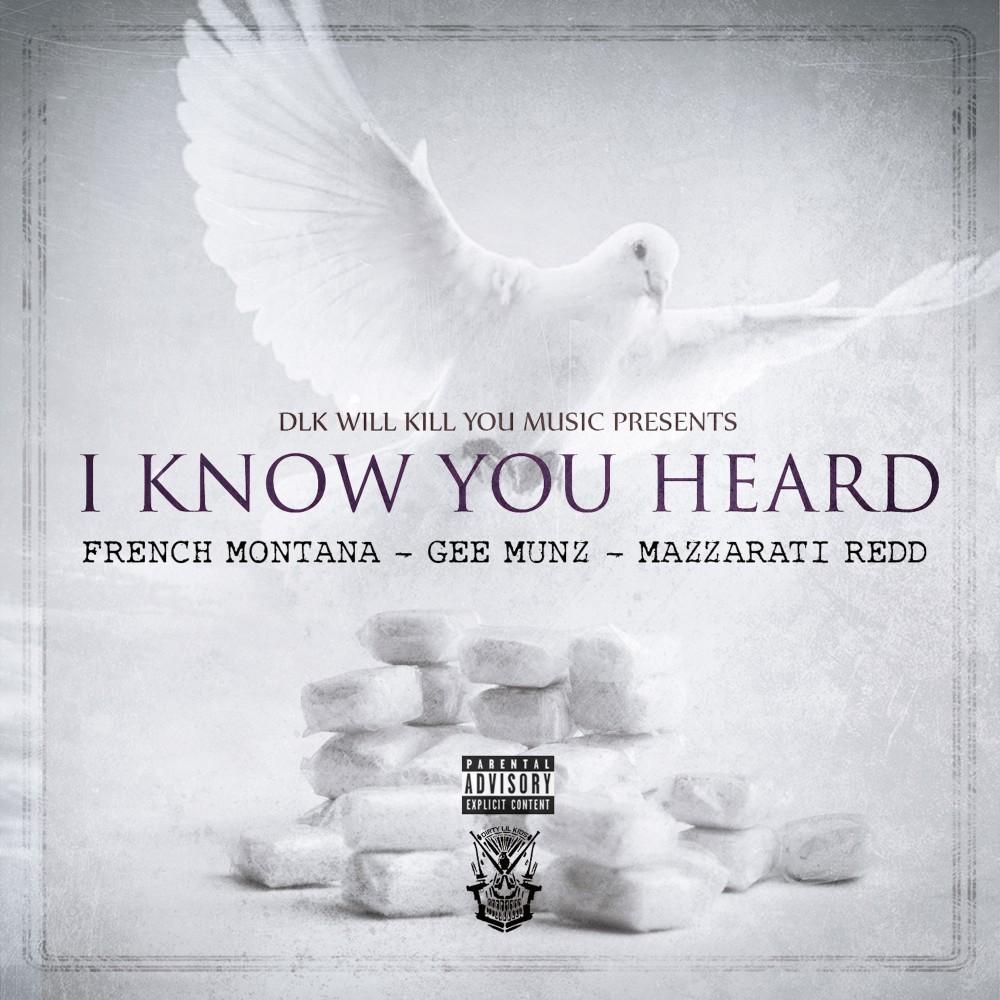 ฟังเพลงอัลบั้ม I Know You Heard