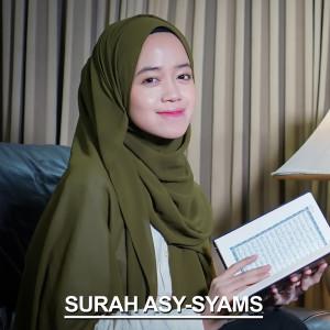 Surah Asy-Syams dari Alma