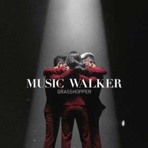 草蜢的專輯Music Walker