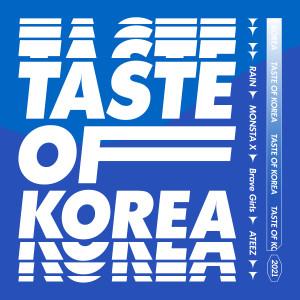 อัลบัม Taste of Korea ศิลปิน MONSTA X