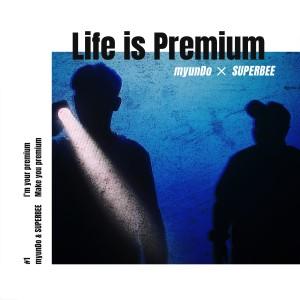 อัลบั้ม Life is Premium