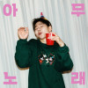 (3.47 MB) ZICO - Any song Download Mp3 Gratis