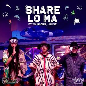 อัลบั้ม Share Lo Ma (แชร์ โล มา)