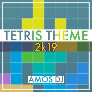 Amos DJ的專輯Tetris Theme 2019