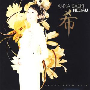 Anna Saeki的專輯Negau