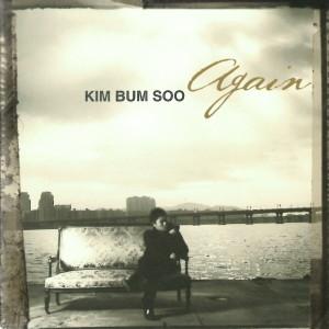 อัลบัม Again (Remake) ศิลปิน Kim Bumsoo