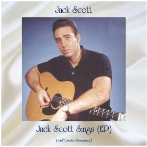 Album Jack Scott Sings (EP) from Jack Scott