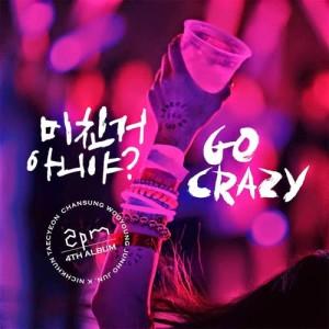 收聽Jun. K(2PM)的Superman歌詞歌曲