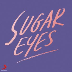 อัลบัม สายตายาว (Album Version) ศิลปิน Sugar Eyes
