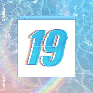 SEVENTEEN的專輯A-TEEN2 Part.2