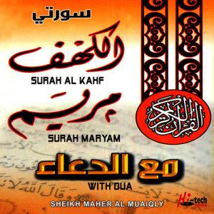 Surah Al Kahf Surah Maryam & Dua (Tilawat-E-Quran) dari Sheikh Maher Al Muaiqly