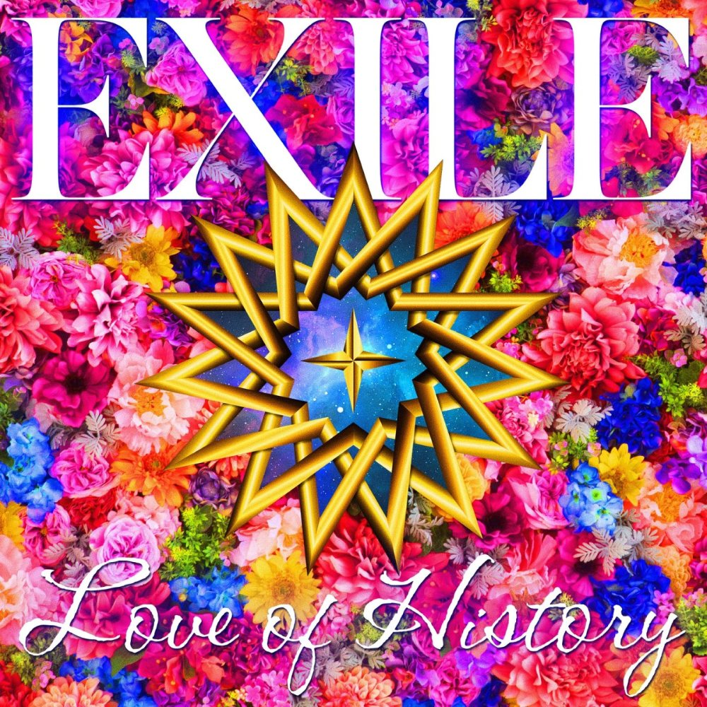 Love of History 2019 EXILE