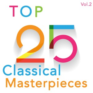 Study Music的專輯Top 25 Classical Masterpices
