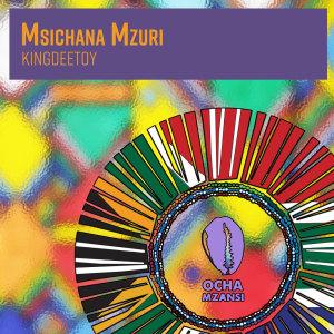Album Msichana Mzuri from Kingdeetoy