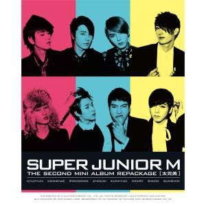 Super Junior-M的專輯태완미 Perfection 太完美  - 2nd Mini Album Repackage