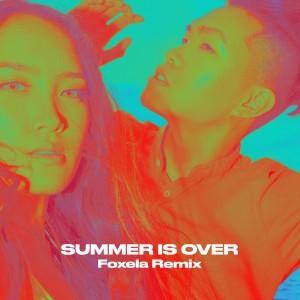Gareth.T的專輯SUMMER IS OVER (Foxela Remix)