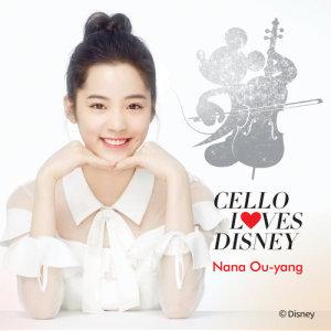 歐陽娜娜的專輯Cello Loves Disney