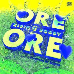 Album ORE ORE from 후디