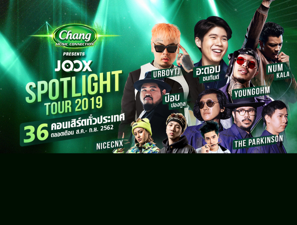 Chang Music Connection Presents JOOX Spotlight Tour 2019