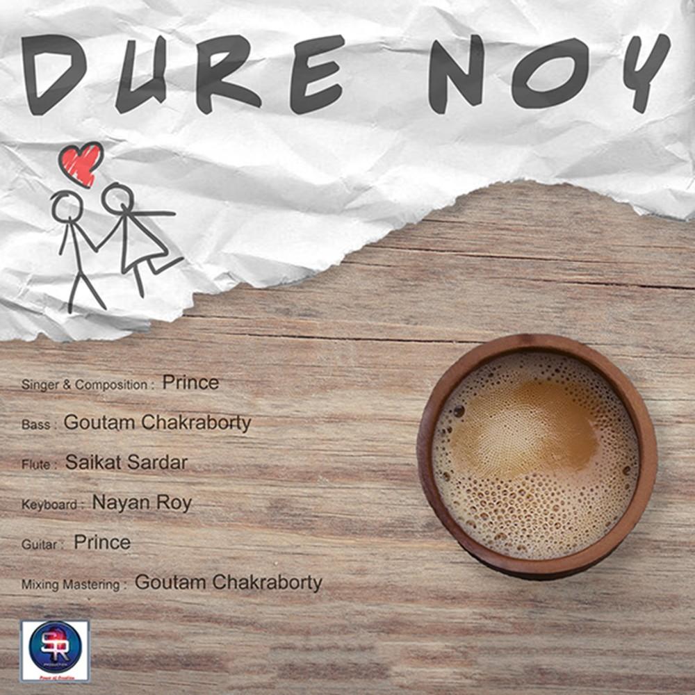 ฟังเพลงอัลบั้ม Dure Noy