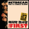 NCT DREAM Album The First - The 1st Single Album Mp3 Download