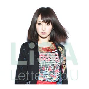 Dengarkan Mousou Controller lagu dari LiSA(日本) dengan lirik
