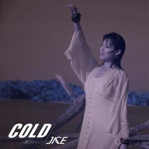 收聽Jace Chan的Cold (講 Demo)歌詞歌曲
