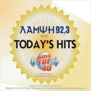 Various Artists的專輯Today's Hits