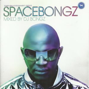 Listen to Ngibanqubuze song with lyrics from DJ Bongz