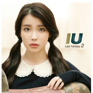 IU的專輯Last Fantasy