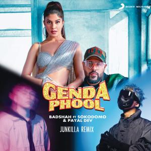 Album Genda Phool (Junkilla Remix) from 양승호