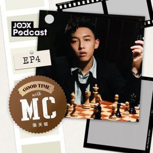 MC 張天賦的專輯Good Time With MC EP4