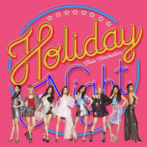 少女時代的專輯Holiday Night - The 6th Album