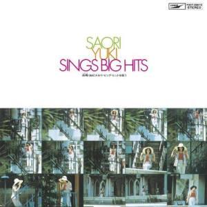 Saori Yuki的專輯My Home Town - Saori Yuki Sings Big Hits